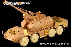 Modern 152mm ShkH DANA vz.77 - Ref.: VOYA-PE35435