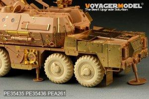 Modern 152mm ShkH DANA vz.77 AMMO bins - Ref.: VOYA-PE35436