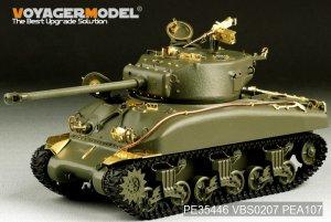 Israeli M1 Super Sherman Tank basic - Ref.: VOYA-PE35446
