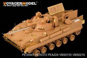United Arab Emirates BMP-3 basic - Ref.: VOYA-PE35447
