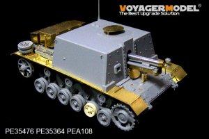 German STUG III. Ausf.SIG33 - Ref.: VOYA-PE35476