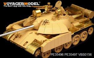 Iraqi T-55 Enigma MBT basic - Ref.: VOYA-PE35496