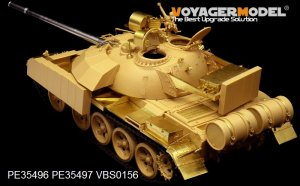 Iraqi T-55 Enigma MBT Fenders - Ref.: VOYA-PE35497