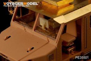 U.S. M1070 Truck Tractor Interior - Ref.: VOYA-PE35501