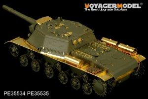 Soviet SU-152 Fenders - Ref.: VOYA-PE35535
