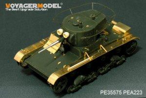 Soviet T-26 Light Infantry Tank Mod.1935 - Ref.: VOYA-PE35575