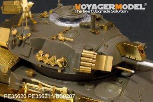 Norwegian NM-116 Tank Destroyer Basic  (Vista 4)