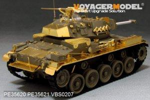 Norwegian NM-116 Tank Destroyer Basic  (Vista 5)