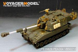 US Army M109A6 Self-propelled howitzer - Ref.: VOYA-PE35629