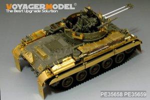 Flakpanzer M42A1 Duster basic - Ref.: VOYA-PE35658