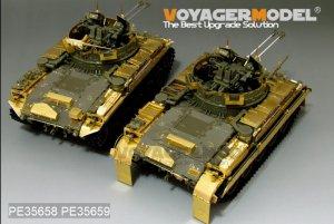 Flakpanzer M42A1 Duster fenders - Ref.: VOYA-PE35659