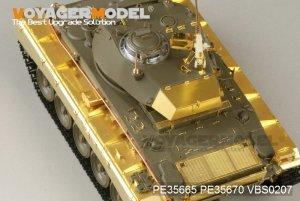 US Army M24 Light tank basic  (Vista 4)