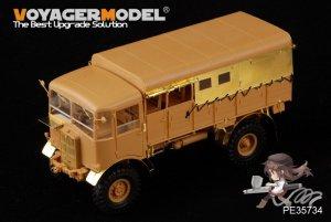 British AEC Matador truck early vision - Ref.: VOYA-PE35734