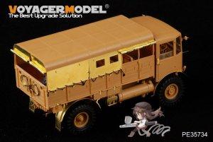 British AEC Matador truck early vision  (Vista 2)