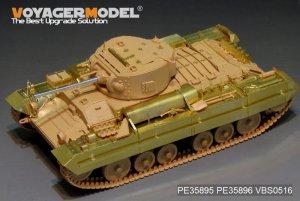 British Valentine Mk.II/IV Infantry Tank - Ref.: VOYA-PE35895