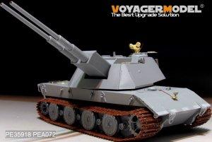 German E-100 Super Heavy Tank  (Vista 5)