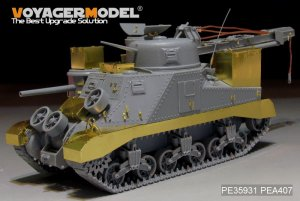 US M31 Tank Recovery Vehicle