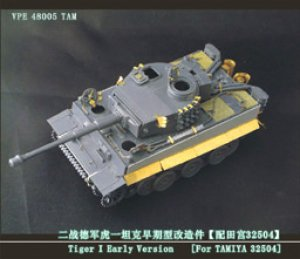 Tiger I Early Version - Ref.: VOYA-PE48005