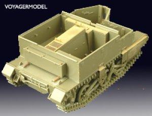 Universal carrier Mk.II  - Ref.: VOYA-PE48010