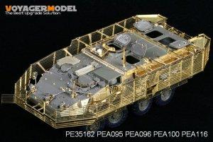 Slat Armor for Stryker M1126 - Ref.: VOYA-PEA100