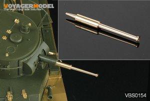 Russian BT-7 model 1935 Barrel  - Ref.: VOYA-VBS0154