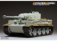 Tiger I Late Version  - Ref.: VOYA-PE35179