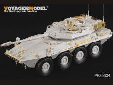 Spanish Army VRC-105 Centauro RCV  - Ref.: VOYA-PE35304
