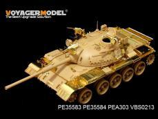 Modern Israeli Tiran 5 MBT Basic - Ref.: VOYA-PE35583