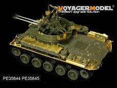 US M42A1 Duster late version basic - Ref.: VOYA-PE35644