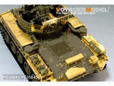 Guardabarros de protección US M42A1 - Ref.: VOYA-PE35645