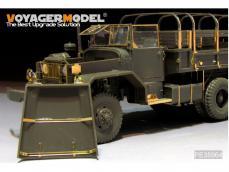 US Army M54A2 5t Truck basic - Ref.: VOYA-PE35964