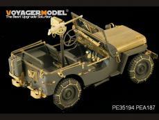 U.S. Jeep Willys MB Cadenas - Ref.: VOYA-PEA187
