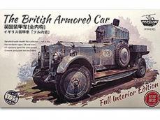 Britis h Armour Car Full interior - Ref.: WARS-1901