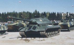 IS vol II  (Vista 5)
