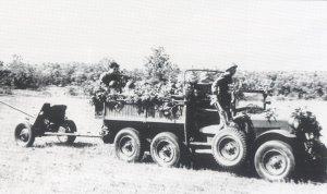 Bulgaria 1945-1955  (Vista 6)