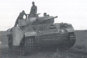 Totenkopf 1943-1945  (Vista 4)
