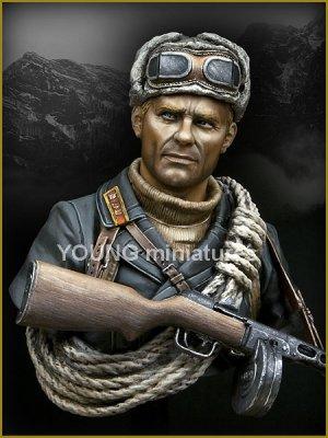 Soviet Mountaineer Officer 1942  (Vista 1)