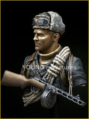 Soviet Mountaineer Officer 1942  (Vista 2)