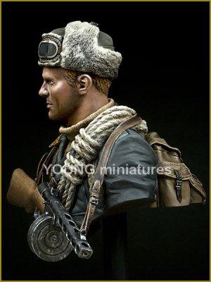 Soviet Mountaineer Officer 1942  (Vista 3)