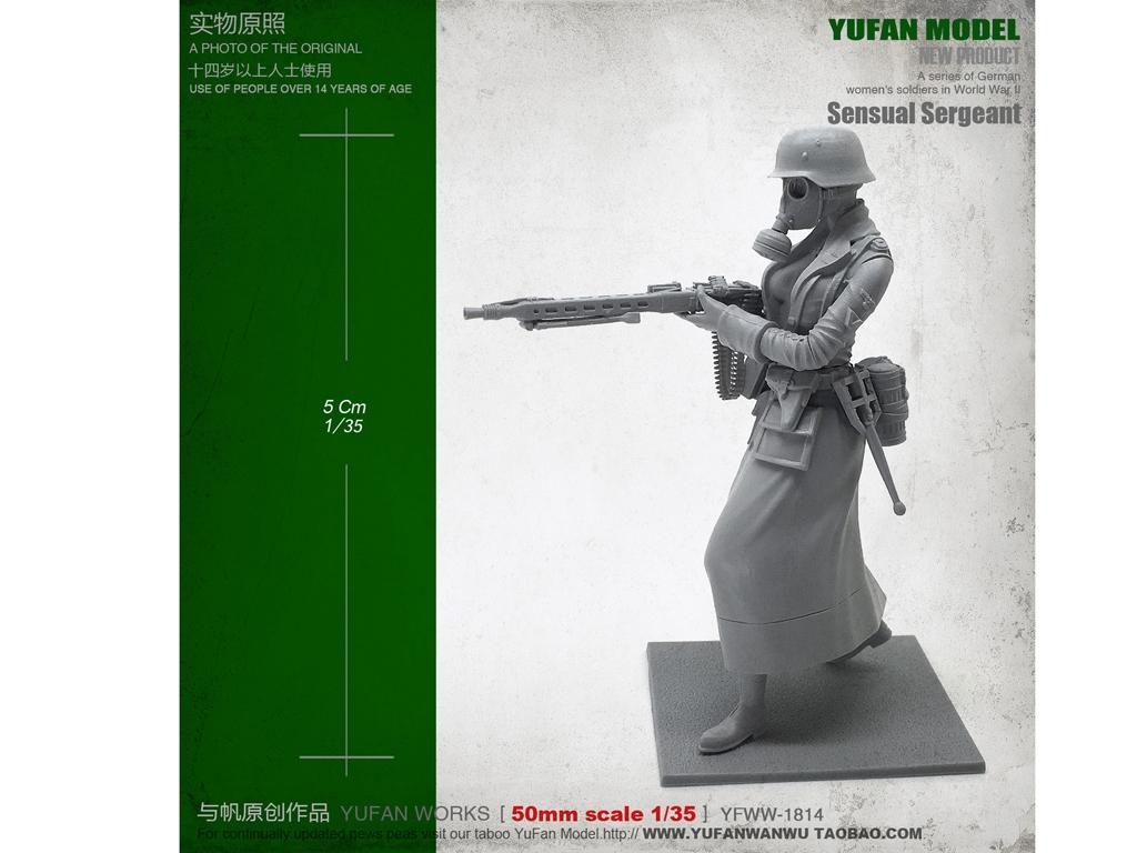 Sensual Sergeant  (Vista 3)