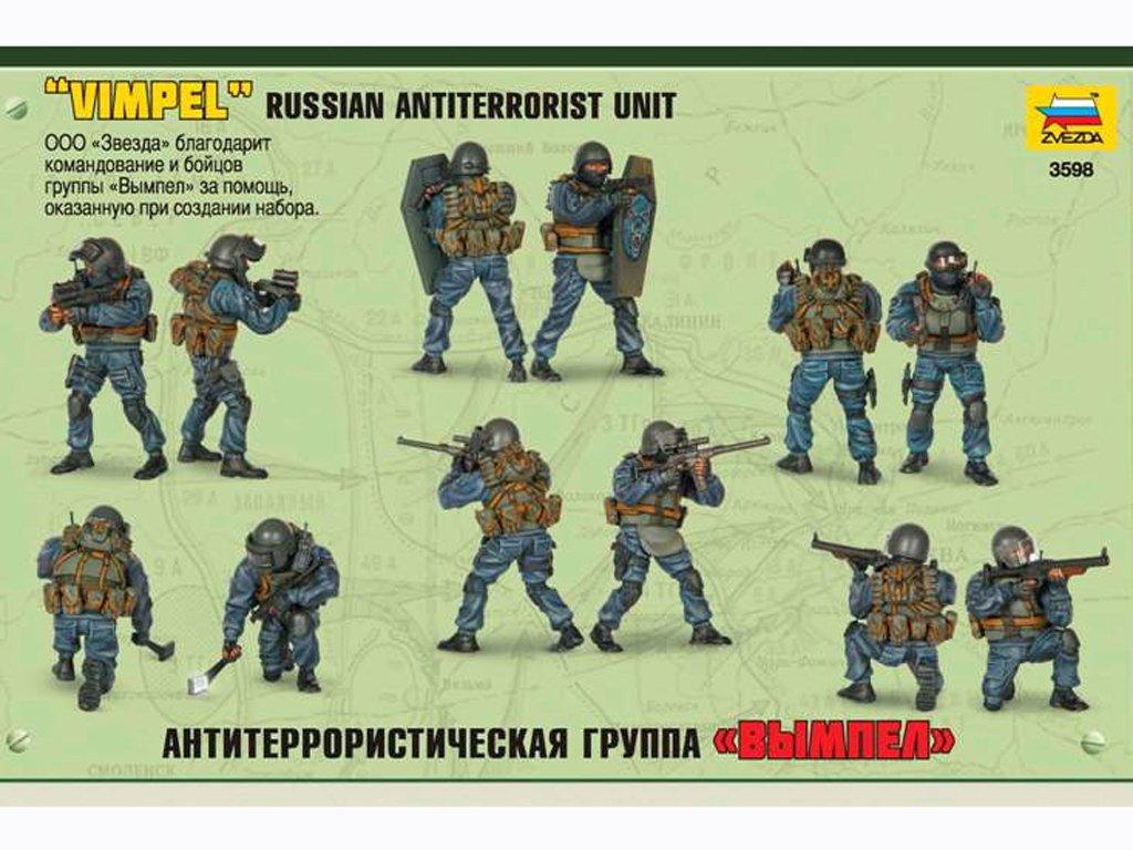 Vimpel, Grupo Antiterrorista Ruso  (Vista 2)