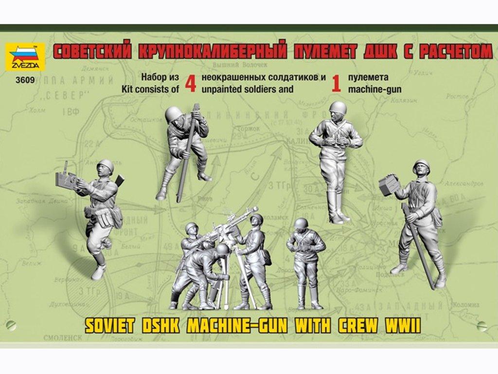Ametralladora rusa DSHK y dotación  (Vista 2)