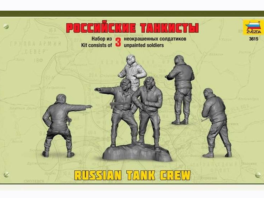 Carristas rusos modernos  (Vista 2)
