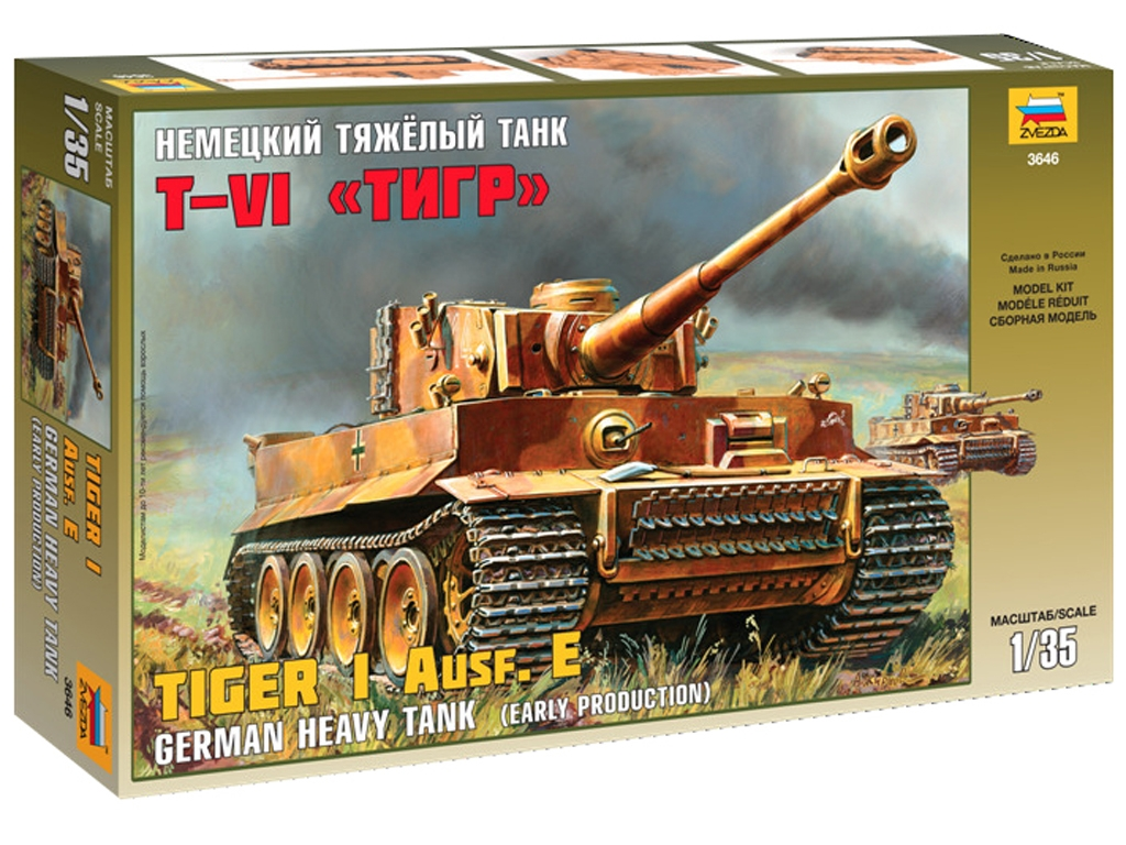 Tiger I Ausf. E, Early Kursk - Ref.: ZVEZ-3646