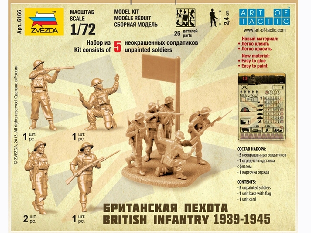 Infantería Británica 1939-42  (Vista 3)