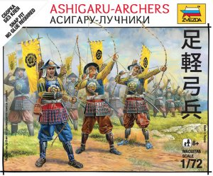 Ashigaru Archers  (Vista 1)