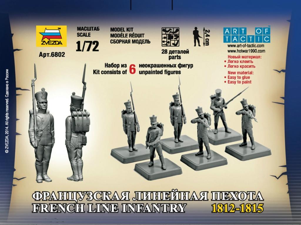 Infantería de línea Francesa  (Vista 3)