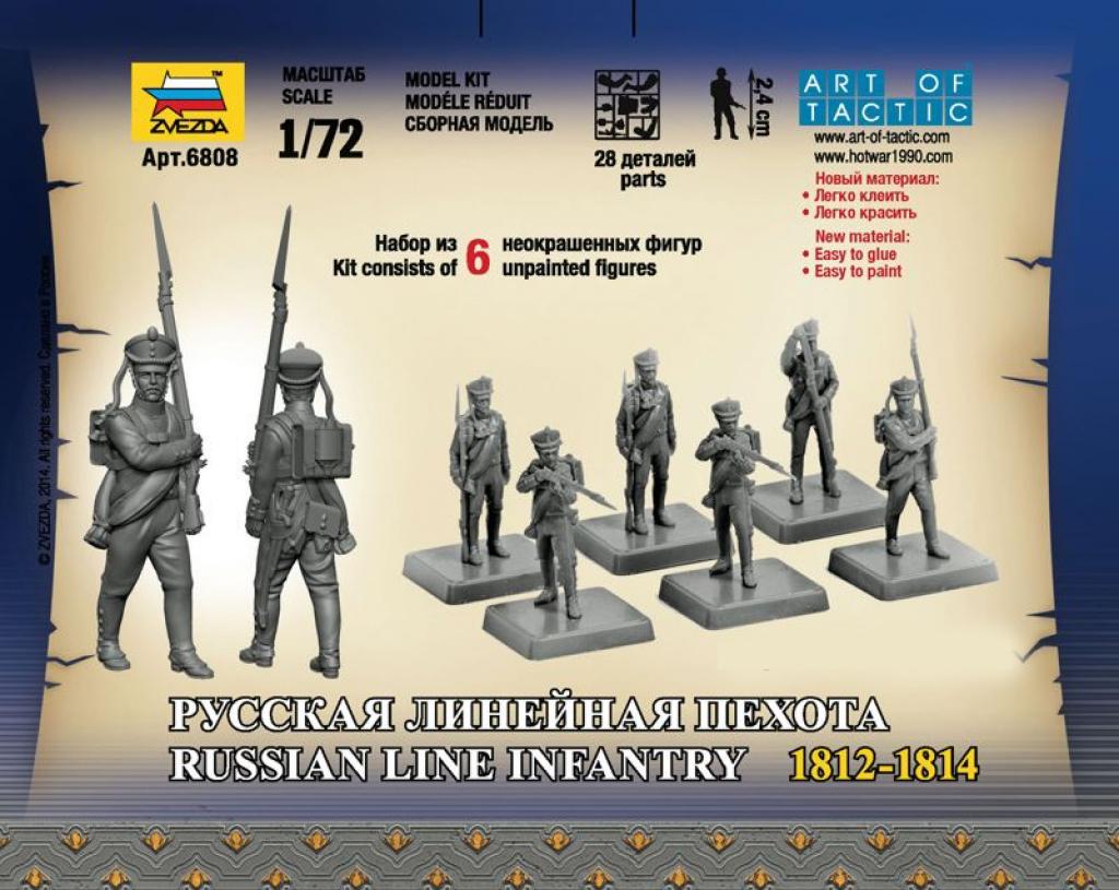 Infantería de línea Rusa  (Vista 3)