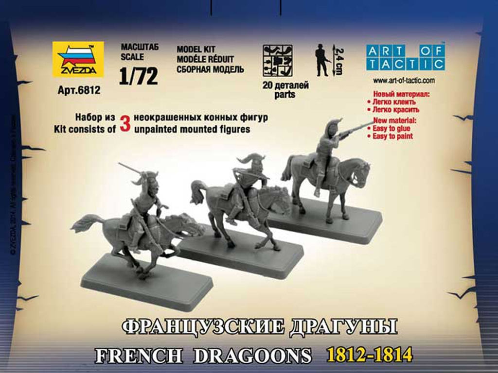 Dragones Franceses  (Vista 3)