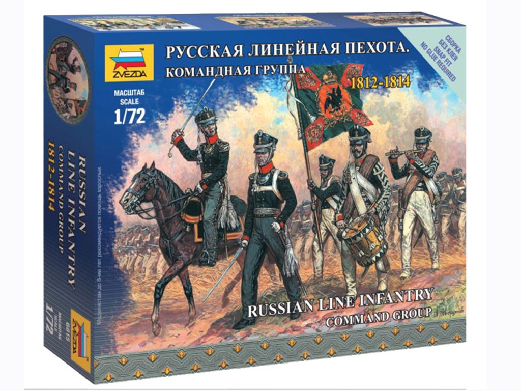 Grupo de Mando de Infantería de Rusia   (Vista 1)